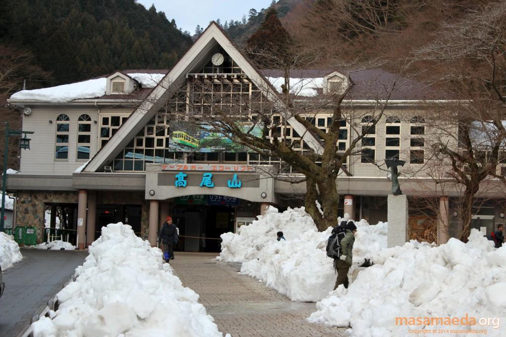 高尾山ケーブルカー 清滝駅