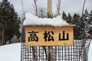 看板も雪をかぶります