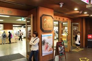 ホテル立山の入口