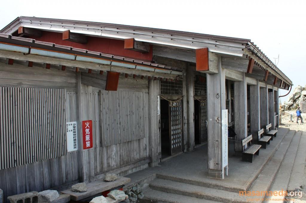 雄山神社の社務所・売店