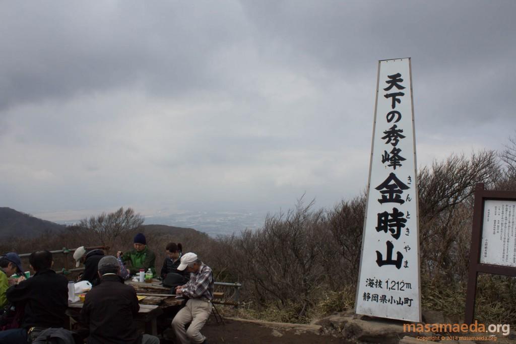 富士山はもう見えず