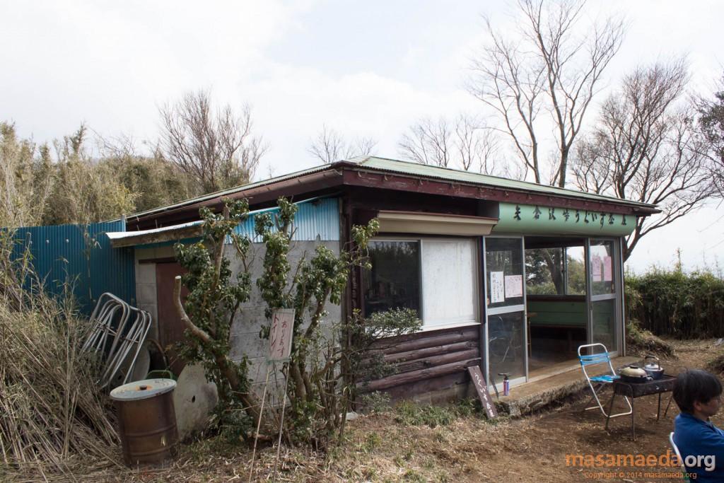 矢倉沢峠のうぐいす茶屋